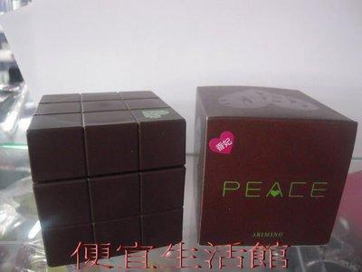 便宜生活館【造型品】ARIMINO 香娃 香妃-魔術方塊--強塑臘80g(深咖)~短髮與自然捲最佳