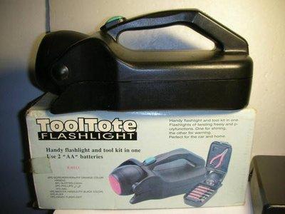 372.少用附盒裝工具組造型探照燈!!---相當方便功能正常值得擁有!!(6廳鞋櫃)-P