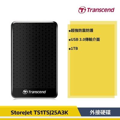 【保固3年】2.5吋 創見 1TB StoreJet TS1TSJ25A3K 3.0 行動硬碟 外接式硬碟
