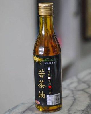 宋家苦茶油.smallcooil.3小果苦茶油300ml.更勝橄欖油.超高不飽和脂肪酸.