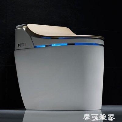 哆啦本鋪 智慧馬桶德國進口德斯圖電動烘干座便器無水箱坐便器全自動一體式智慧馬桶 D655