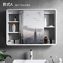 浴室櫃 實木隱藏式鏡櫃現代簡約橡木衛生間風水鏡子帶置物架掛墻式 - 限時優惠