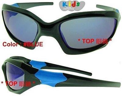 S & O 眼鏡_兒童_小朋友運動單車太陽眼鏡_可愛雙色鏡腳設計_電鍍反射水銀鏡片_MIT製(3色)_免運費_K-80