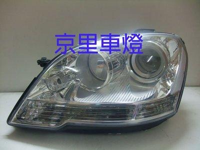 京里車燈專網 賓士 BENZ W164 09 10 11 12年 小改款 原廠型大燈 無HID版無轉向一個5500
