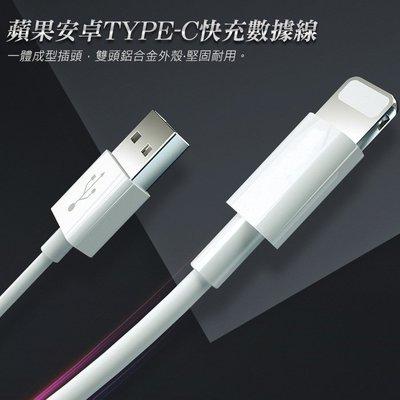充電線 傳輸線 適用iPhone Apple 蘋果11 Pro Max XR X XS 6 7 8