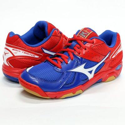 鞋大王Mizuno V1GA-157013 藍×紅 TWISTER 4 膠底排球鞋#免運費#561M