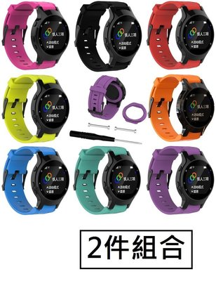 【現貨】ANCASE 2件組合 Garmin Forerunner 225 錶帶軟矽膠錶帶配送螺絲和工具刀