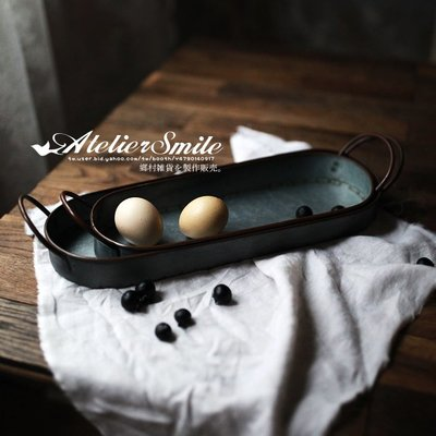 [ Atelier Smile ]  鄉村雜貨 日本直送 復古作舊 鐵製收納盤 鐵盤 橢圓 把手麵包盤 拍照道具 # 大