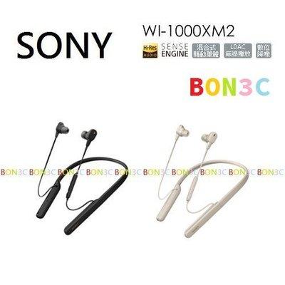 〝二色現貨〞 有發票公司貨 台灣索尼 WI-1000XM2 無線降噪入耳式 藍芽耳機 WI1000XM2 國旅卡 台中