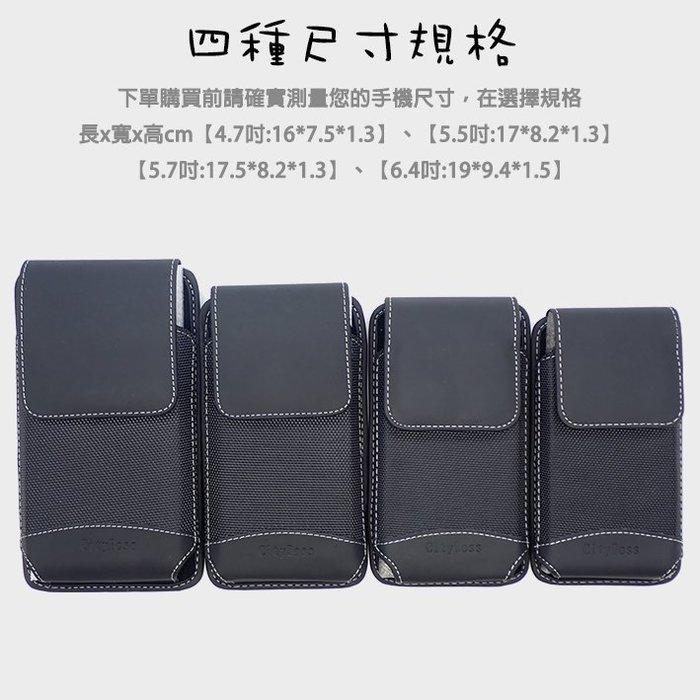 CITY BOSS 直立式 手機腰掛皮套 Samsung Galaxy S10+ /S10e /S10 腰掛式皮套