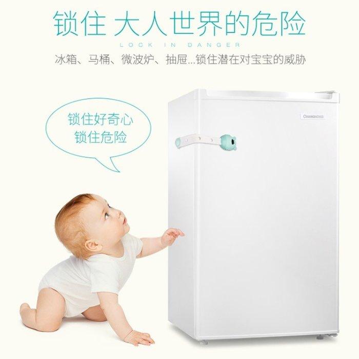 櫥櫃鎖兒童安全鎖按鈕鎖防夾手嬰兒寶寶防護冰箱門櫃子櫃門鎖(任選1入)_☆優購好SoGood☆