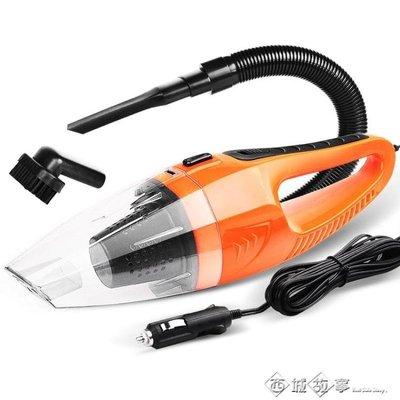 車載吸塵器汽車吸塵器強力 車內強大吸力大功率干濕兩用 12V車用igo