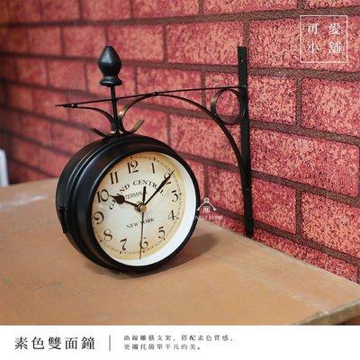 ( 台中 可愛小舖 ) 歐式 雙面鐘 小型 大數字鐘面 黑白 兩色 掛鐘 時鐘 鐵藝支架