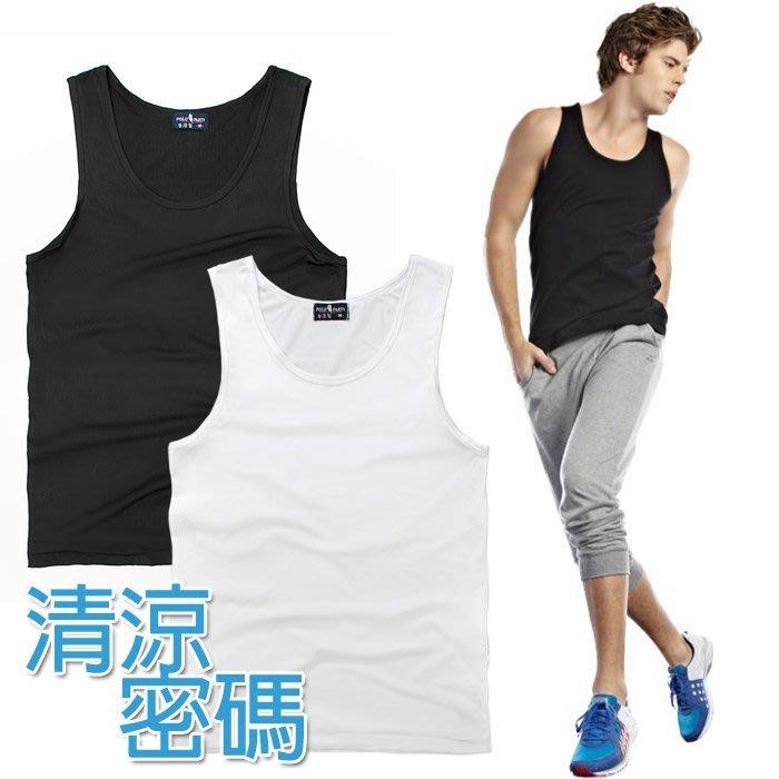 [eShop] [BC-03B] 台灣製造 涼感衣 排汗衣 觸感柔軟 背心內衣