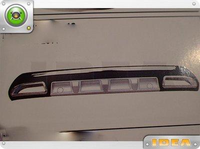 泰山美研社20042820 HONDA CRV 2012-2014  後保桿 保護桿 防撞桿