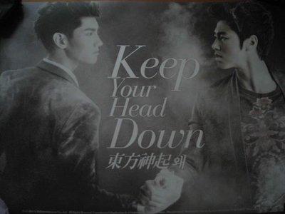 兩款東方神起海報~(Keep Your Head Down)(韓國進口)& (THE 3RD ASIA TOUR CONCERT )