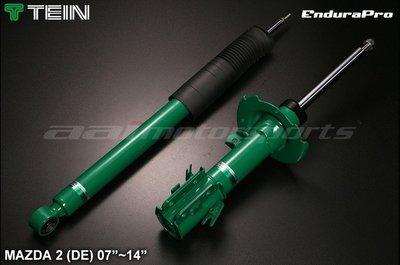 【童夢國際】TEIN EnduraPro MAZDA2 馬二 MAZDA 2 高性能避震器 原廠型避震器 KYB DE3