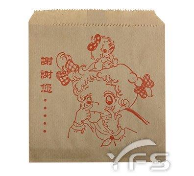 846牛皮紙袋 (薯條 雞蛋糕 紅豆餅 雞塊 紙袋)