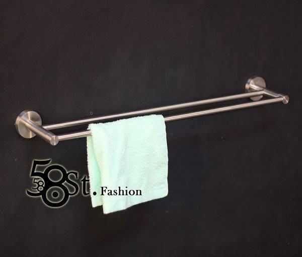 【58街】衛浴不銹鋼精品「雙桿 浴室置物架,浴巾架,毛巾架」低調奢華系列。AZ-347