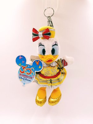日本迪士尼樂園30週年限定 黛西公仔鑰匙圈吊飾