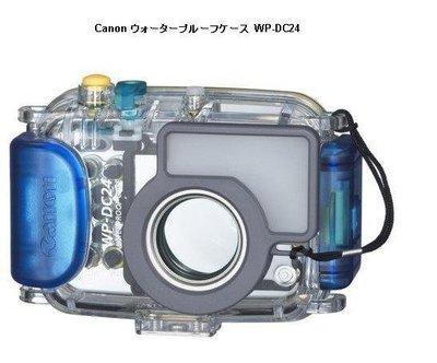 【eWhat億華】原廠 CANON WP-DC24 潛水盒 IXUS 90IS / 90 IS 專用 年末出清【4】