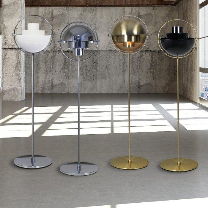 【58街】現代風格「變形半球落地燈 立燈」美術燈/複刻版。GU-133