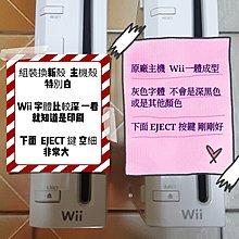 wii超值套餐+全新1T硬碟遊戲+原廠強化器手把2組+最新中文化改機+太鼓×2+跳舞墊×2