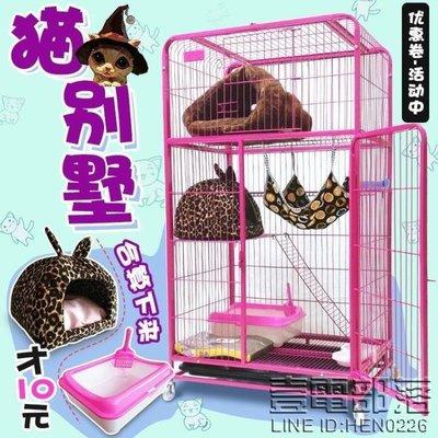 哆啦本鋪 貓籠子二層加粗貓別墅三層貓咪籠別墅貓籠具貓窩寵物用品 D655
