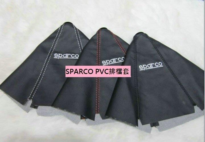 PVC皮改裝手排排檔套通用型331341lancerE30E36E34小貨車威力堅達MARCH霹靂馬S2000K6K8