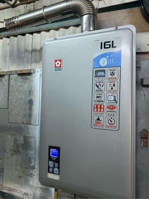 比維修更划算-櫻花牌SH9166數位恆溫強制排氣型天然瓦斯熱水器-給(舊)送基本安裝-2手二手中古同DH1635E SH1638E DH1633E DH1637