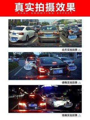 汽車載隱藏式行車記錄儀高清夜停車監控單...
