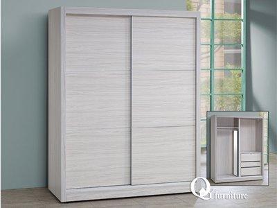 衣櫃衣櫥 3357白枕木色5X7尺衣櫃 北歐風/現代/簡約 新品上市【屏一家具】D070-3357南部免運費