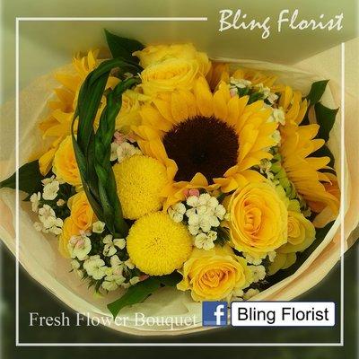 玫瑰 🌹向日葵 🌻鮮花花束😚