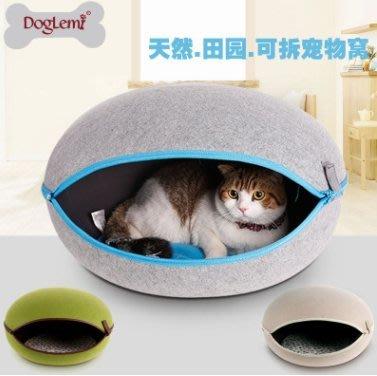 田園雞蛋型狗窩可清洗夏季貓窩小體型寵物窩可拆卸定制狗籠寵物床