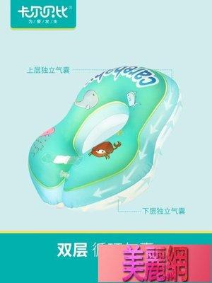 嬰兒游泳圈腋下圈兒童1-3-6歲小寶寶趴圈新生坐圈加厚女幼兒浮圈 【美麗網】