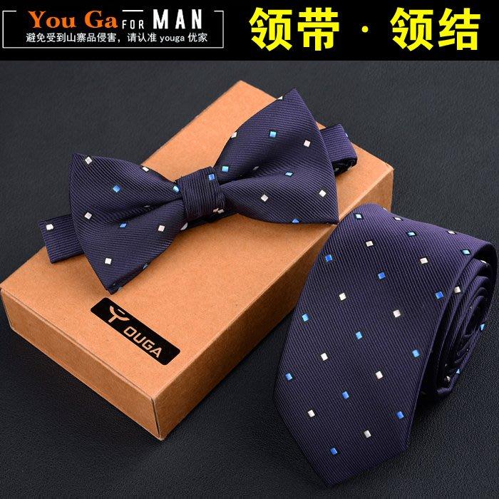 刺繡花紋男士領結 復古英倫韓版時尚婚禮正裝領結蝴蝶結潮