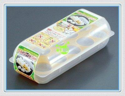 303生活雜貨館 日本製 sanada-10入廚房用蛋收納盒  /  A5047蛋盒10入 4973430018012