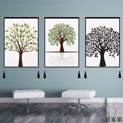 掛布 背景裝飾 掛毯 掛畫布藝 現代簡約風景藝術辦公室書房抽象裝飾掛畫餐廳臥室房間樹木背景畫