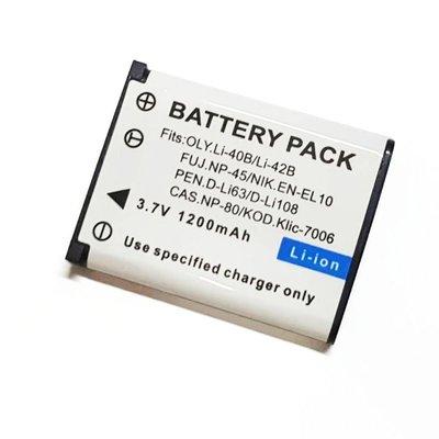 【EC數位】富士 Fujifilm NP-45A NP45 NP-45S電池 mini90 XP90 可用