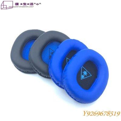 適用影級iNSIST PG7頭戴式游戲耳機套 耳罩 頭梁保護套耳機橫梁墊
