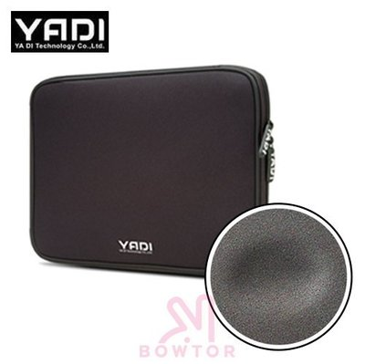 光華商場。包你個頭【YADI】亞第12吋 抗震防護袋 內袋 手拿包 記憶海綿 防撞 防塵 防撥水 筆電包 電腦包 含運