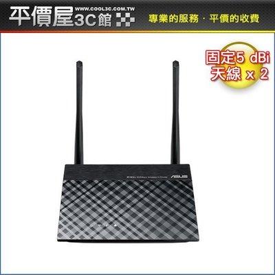 《平價屋3C 》含稅 ASUS 華碩 RT-N12+ 300Mbps 5dbi雙天線 無線路由器 分享器 $680 台中市