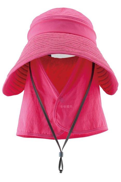 WildLand 荒野 女 抗UV可脫式遮陽帽 W1015 抗UV.遮陽帽.大盤帽.休閒帽.釣魚帽.漁夫帽.登山帽