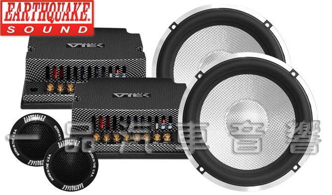 一品. 美國 EARTHQUAKE 高階6.5吋分音喇叭.600瓦 VTEK-MC6