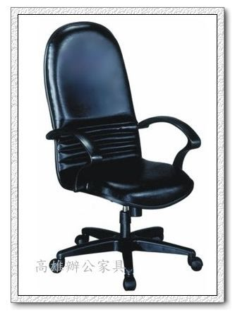 《工廠直營》{高雄OA辦公家具}沙漠風暴PU成型OA辦公椅&台灣製造A級成型泡棉辦公椅&OA屏風1(高雄市區免運費)