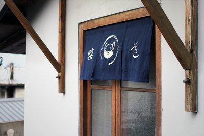 [SECOND LOOK]日式風格 藍色 100%天然綿麻混織 手作 柴犬圖案 門簾 店面裝飾