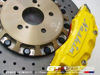 Nissan TIIDA (05-) 專用世盟 Nashin N3四活塞組 搭配330mm碟盤 歡迎詢問~