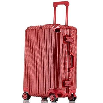 26吋荔枝紋防刮鋁框行李箱 萬向輪 合金大包角 旅行箱 登機箱 雲林縣