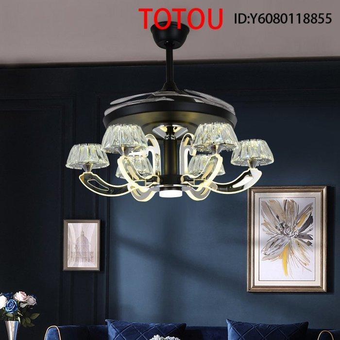 吊燈 吊扇燈餐廳北歐現代簡約客廳燈帶風扇家用一體大風力隱形風扇 TOTOU