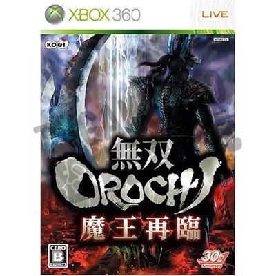 【二手遊戲】XBOX360 無雙蛇魔 魔王再臨 蛇魔再臨 OROCHI 日文版 【台中恐龍電玩】